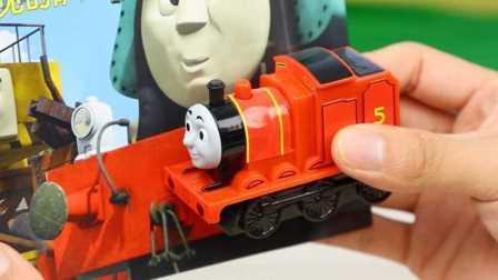 托马斯和他的朋友们 肯德基限定玩具套装 詹姆斯 发声玩具试玩