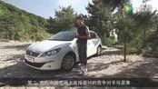 易车体验 五分钟看懂全新东风标致308S_(new)