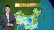 北方成片暴雨来了! 暴雨大暴雨! 6月26~27日全国天气预报