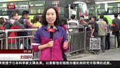国庆扎堆八达岭长城8点前坐公交不用排队