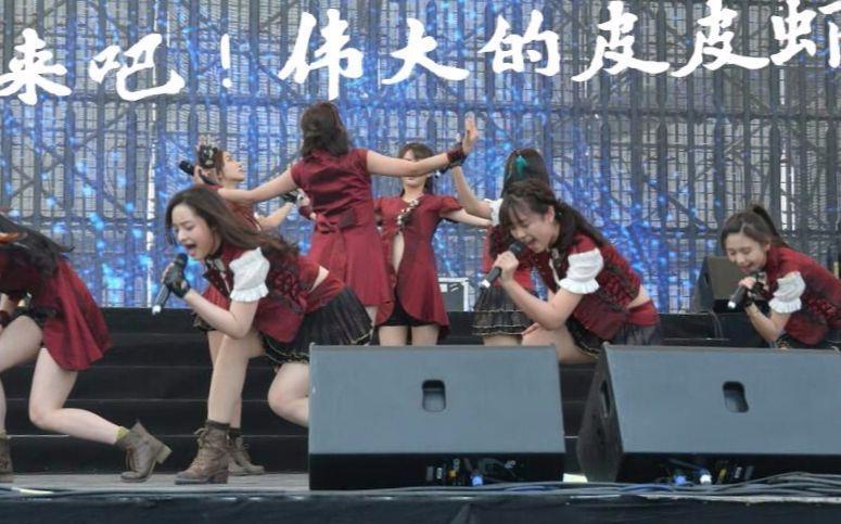 【战斗少女ATF】上海世博公园B.I.G嘉年华现场演出