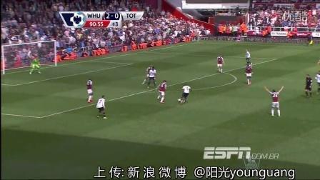 英超精华:西汉姆2-0热刺、埃弗顿2-3曼城、曼联0-1桑德兰
