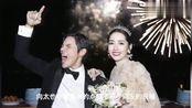 """郭碧婷""""婚礼王冠""""竟然是古董货?价值23万元,已被向太珍藏8年"""