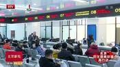 减证便民 北京再取消24项证明