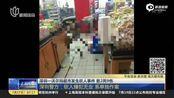 深圳一沃尔玛超市发生砍人事件 致2死9伤:深圳警方——砍人嫌犯无业 系单独作案