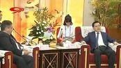 王东明会见德国副总理兼经济和能源部部长