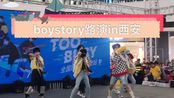 BOYSTORY-TOO BUSY BUSKING-Xi'an