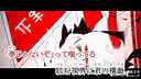 【ニコカラ】カゲロウデイズ(修正版)【OffVocal コーラスなし】