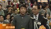 87年姜昆唐杰忠《虎口遐想》,带来相声发展史上的浓墨重彩的一笔