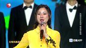 歌声激荡40年——庆祝改革开放四十周年中国金曲盛典歌曲《不忘初心》