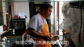 高唐最出名的老豆腐店在2019年快餐行业的路