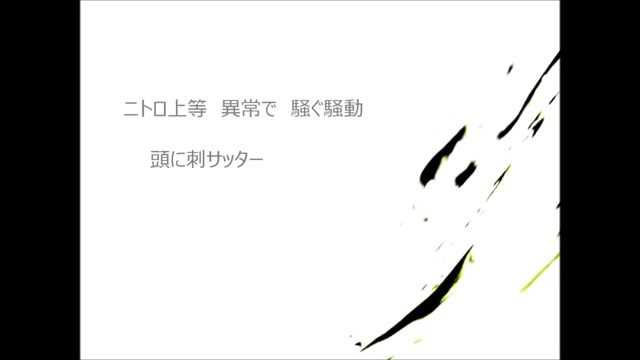 【yuu嵐】ELECT