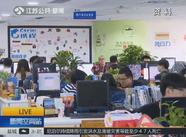 国家统计局:7月中国经济运行总体平稳 向好势头持续发展 工业增长基本稳定 企业效益明显改善
