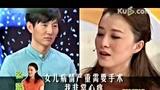 夫导妇演徐露姜凯阳 地毯式搜索到十年前情书曝光zw