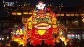 【上海】豫园新春民俗灯会正式亮灯 9米高财神猪送福袋成亮点