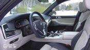 买不起也过过眼瘾, 宝马X7全尺寸SUV, 126.8万能买到什么?