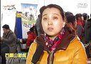 2014年02月18日石景山新闻-石景山门户(www.shijingshan.com)