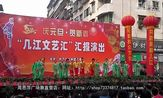 周思萍广场舞 春耕时节