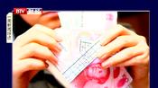 北京发布17行业工资指导线