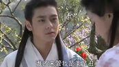 天龙八部:刘亦菲仙气出场,看呆林志颖!