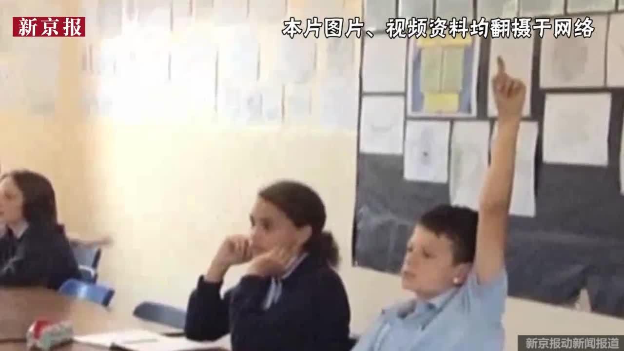 """美20岁女生""""睡""""14岁男孩被捕 在中国会判刑吗?"""