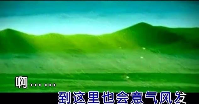 草原走马-范春梅
