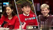 日本竟出一个秋田犬偶像组合!YOYO分享日本组合视频逗笑全场