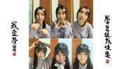 【叶知恩-AKB48TeamSH】小草莓网课直播合集(持续更新)