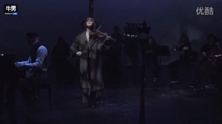 美女小提琴大师新单 Les Misérables Medley