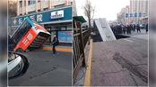 青海西宁路面塌陷致公交车掉入,官方通报:已致13人受伤2人失踪
