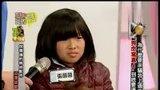 爱哟我的妈2014看点-20140401-倪雅伦的时尚配件 沼泽袋鼠