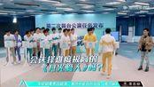 创造营2019:秦天挑战高难度《月光爱人》,学员直呼:爷们!