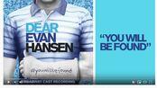 【练歌翻唱】You Will Be Found   音乐剧 Dear_Evan_Hansen 致埃文汉森