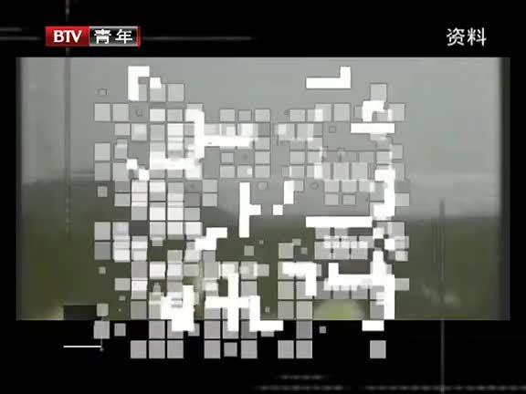军情解码 2012第85集精选
