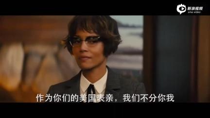 """电影《王牌特工2:黄金圈》""""优雅与狂野""""版电视预告"""