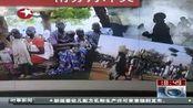 东方新闻-20131225-南苏丹冲突