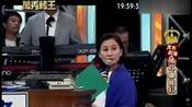 2013.09.28《萬秀豬王》萬秀劇場
