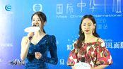 三沙新闻:国际中华小姐竞选中国站在海口观澜湖启动