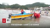 杭州9岁失联女童搜救三日无果_父亲-仍抱有希望