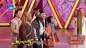 花絮:黄日华陈浩民樊少皇《难忘的经》王牌对王牌第4季-嘻嘻娱乐-嘻嘻娱乐