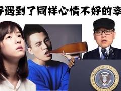 新片剧透:《左耳》