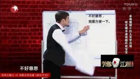 笑傲江湖外国人讲汉语