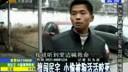 擅闯民宅小偷被狗活活咬死[www.56mu.com]