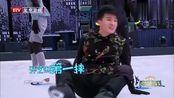 王妍之、张静初、孙艺洲上演冰上第一摔,申雪、赵宏博来亲临指导
