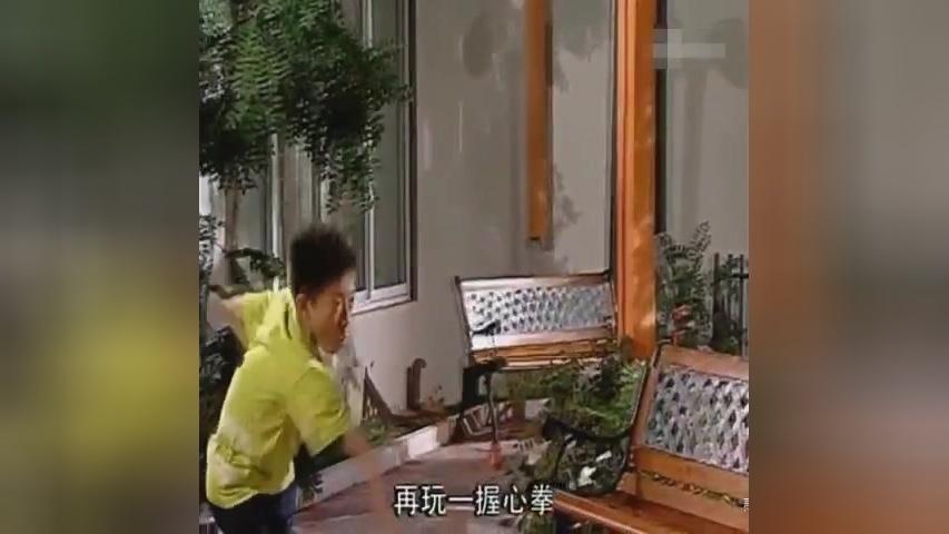 [家有儿女]刘星骚话之王出场