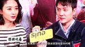 冯绍峰才刚结婚林允就被传与纪晓波在一起了?网友:心疼吴佩慈