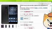 三星Galaxy S8正面设计 罗永浩 自曝锤子中端新机
