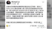 香港知名音乐人黎小田去世,曾一手捧红张国荣和梅艳芳等人
