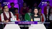 0001.中国网络电视台-[健康之路]牙疼可能是脑瘤的信号_CCTV节目官网-CCTV-10_央视网()[超清版]