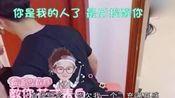 《放开我北鼻3》首播,王嘉尔第一次换尿布解锁新技能,获网友夸赞!